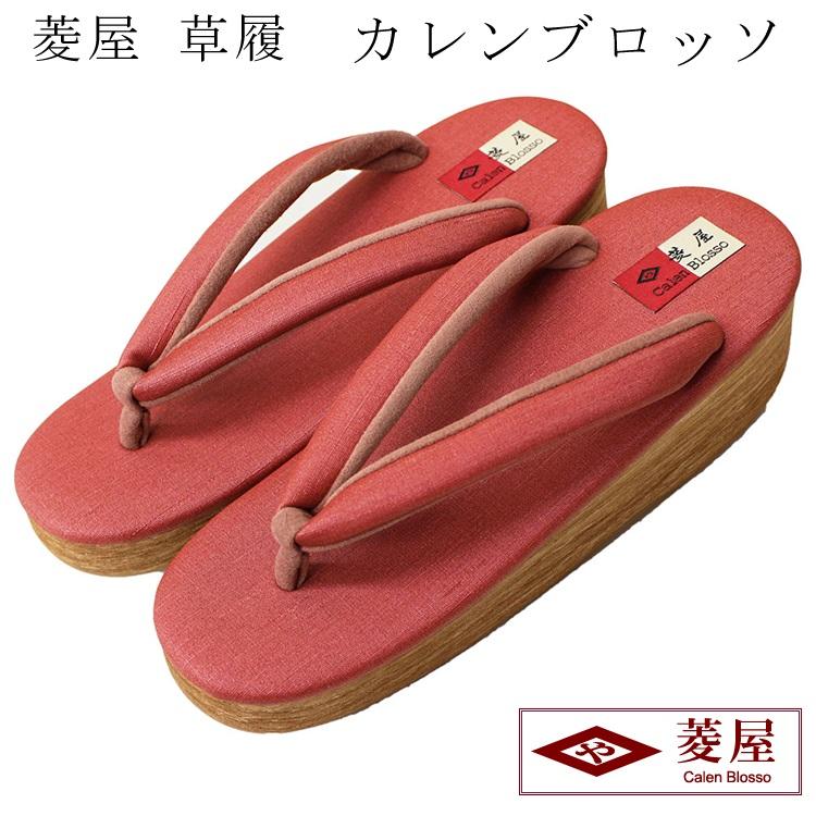 カレンブロッソ CalenBlosso カフェぞうり 菱屋 高台 (ローズ レッド ピンク) 日本製 M/Lサイズ 厚底 モダン