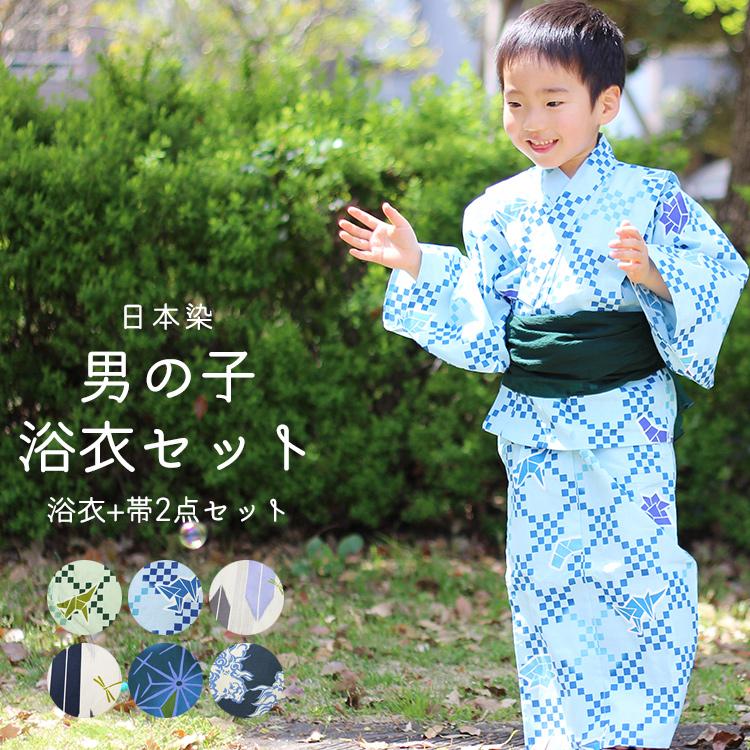 カテゴリトップ > □大喜賑(おおきに)キッズ浴衣館 > 男の子 > 浴衣