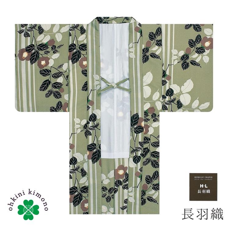 羽織 レディース 長羽織 H.L アッシュエル 洗える フリーサイズ 羽織紐付 (緑みのグレー 椿 つばき) haori207 コート 着物 小紋 普段着 お取寄せ