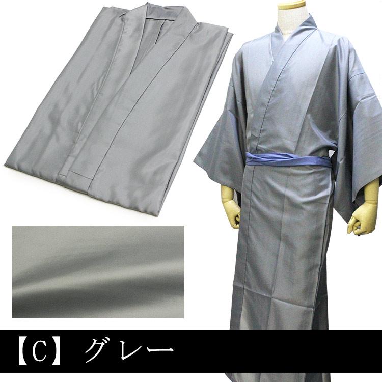 改修绅士男人彩色長襦袢洗得到的長襦袢简单的素色(3彩色/藏青色/黑/灰/M/L/LL尺寸)♪(ic)|为能洗涤kimonojuban日式服装人和服深蓝黑色的男性着物襦袢灰色内衣和服内衣shitagi日式服装内衣邮购乐天多而