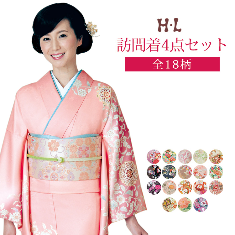 Kimono set washable kimono visiting dress four points set HL Ashe L newly  made semi-gala pattern (18 colors) adjustable size wku order kimono