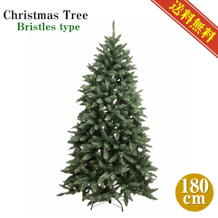 クリスマスツリー180cm【ブリッスルコーンツリー/北欧/送料無料】