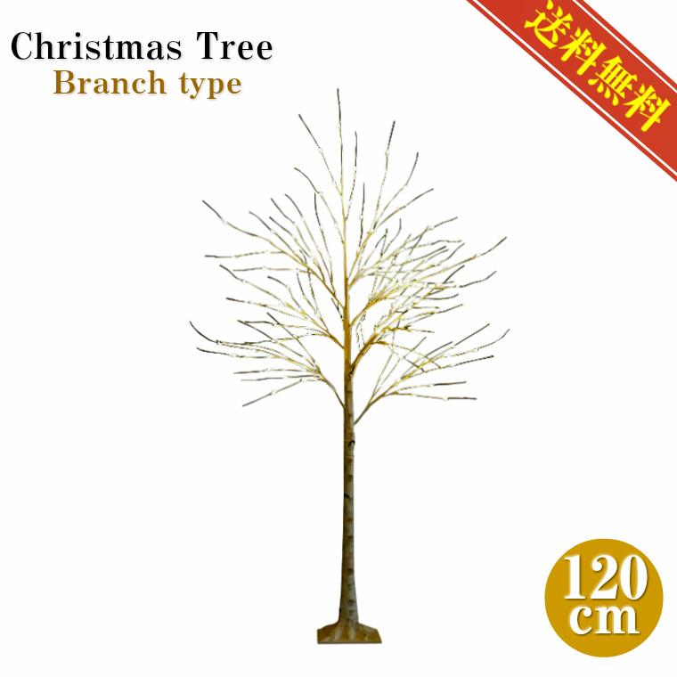 ブランチクリスマスツリー120cm ホワイト【クリスマスインテリア/送料無料】