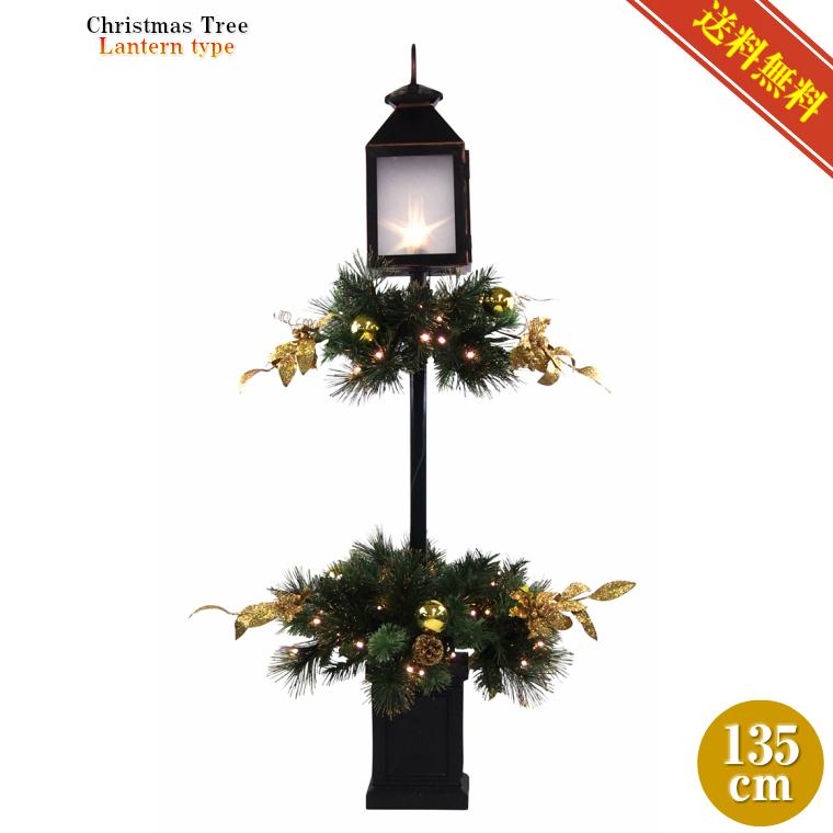 ランタンクリスマスツリー135cm ゴールド【クリスマスインテリア/送料無料】