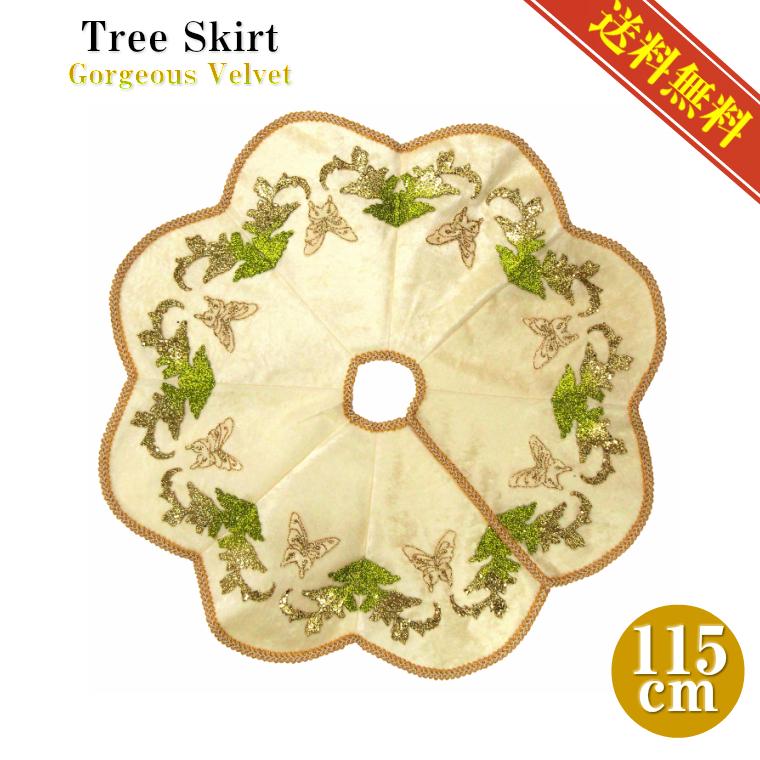 ツリースカート115cmホワイト【クリスマスツリー/ベルベット/ホワイト/送料無料】