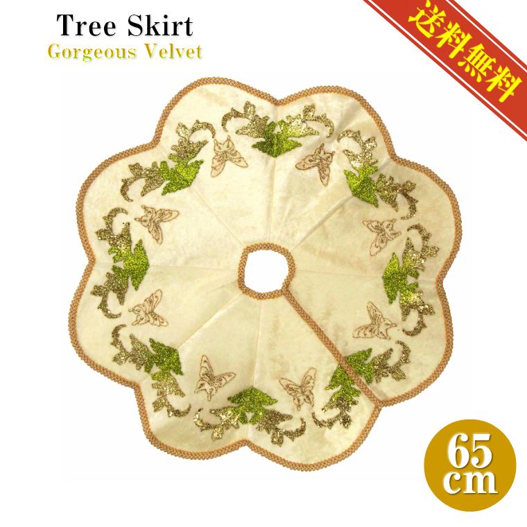 ツリースカート65cmホワイト【クリスマスツリー/ベルベット//送料無料】