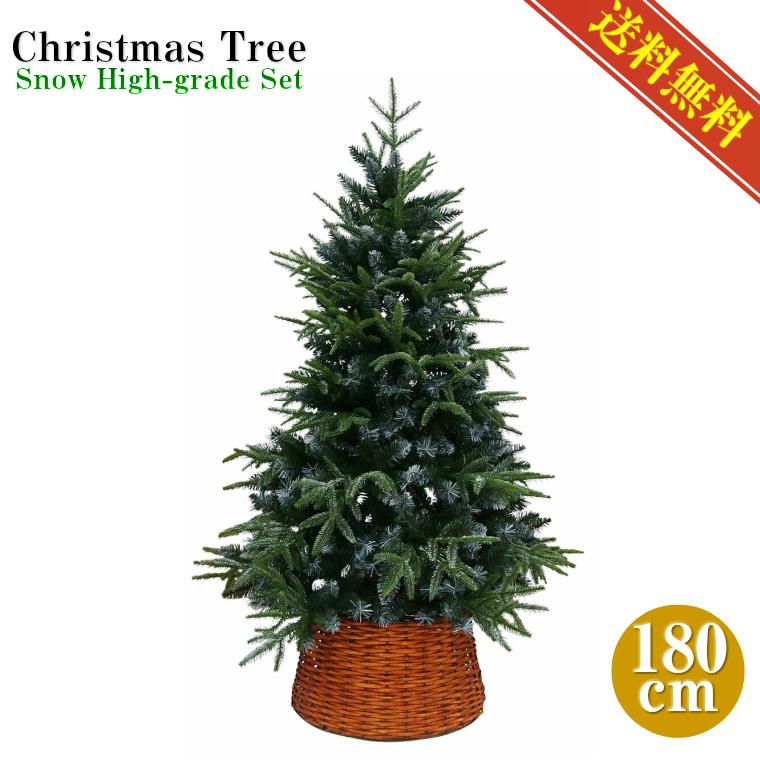 【北欧ツリー】スノーハイグレードクリスマスツリー180cmセット【送料無料】