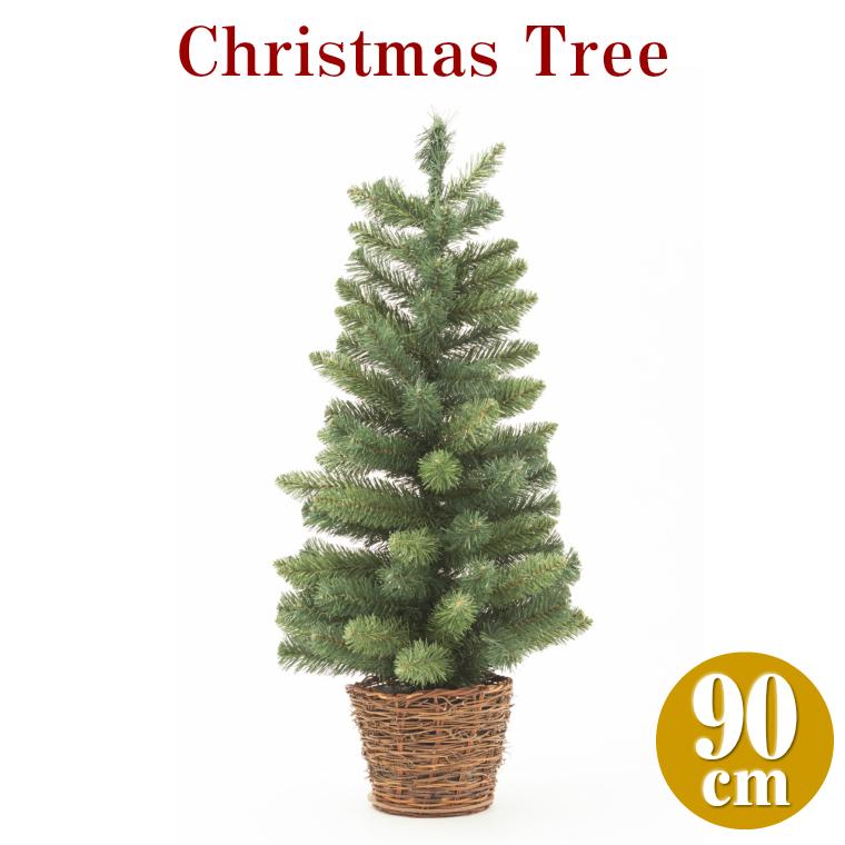 クリスマスツリー90cm【ミニクリスマスツリー/バスケットツリー/送料無料】
