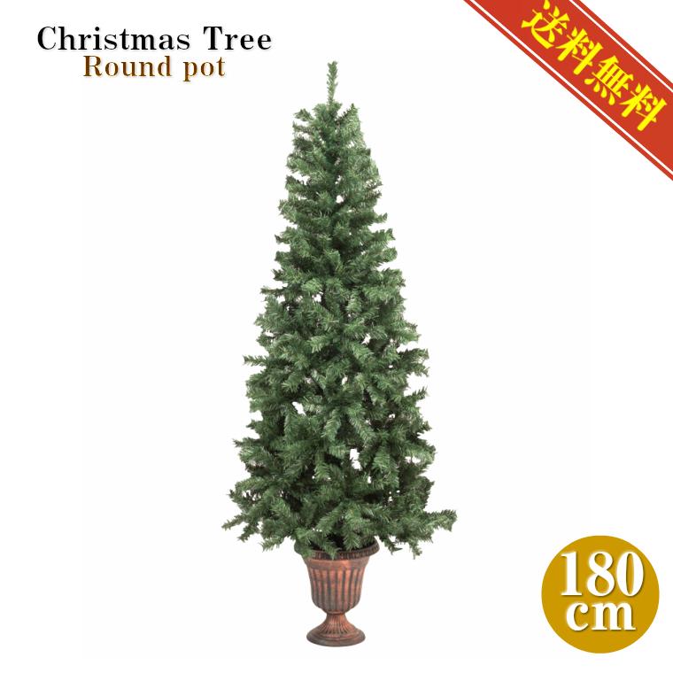 クリスマスツリー180cm【ラウンドポットツリー/送料無料】