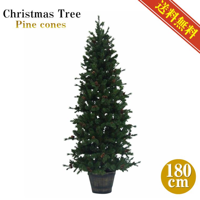 【北欧ツリー】クリスマスツリー180cm【マツカサバスケットツリー/送料無料】