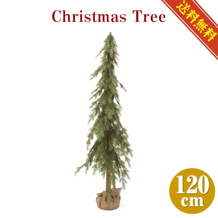 クリスマスツリー120cm【北欧バーラップクリスマスツリー/送料無料】