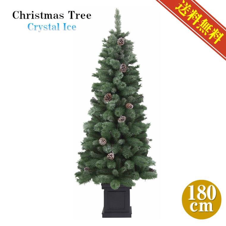 クリスタルアイスポットクリスマスツリー180cm【送料無料/北欧ツリー】