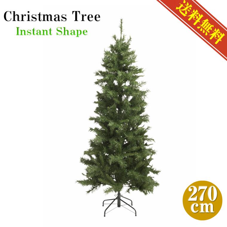 クリスマスツリー270cm【形状記憶/スリムツリー/送料無料】