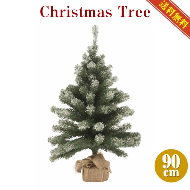 ミニクリスマスツリー90cm【ミニクリスマスツリー/スノーバーラップツリー】