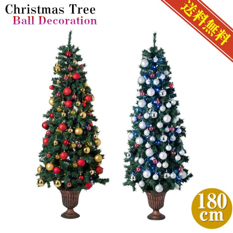 クリスマスツリーセット180cmレッド/ゴールド シルバー/ホワイト【オーナメントセット/クリスマスボールセット/送料無料】