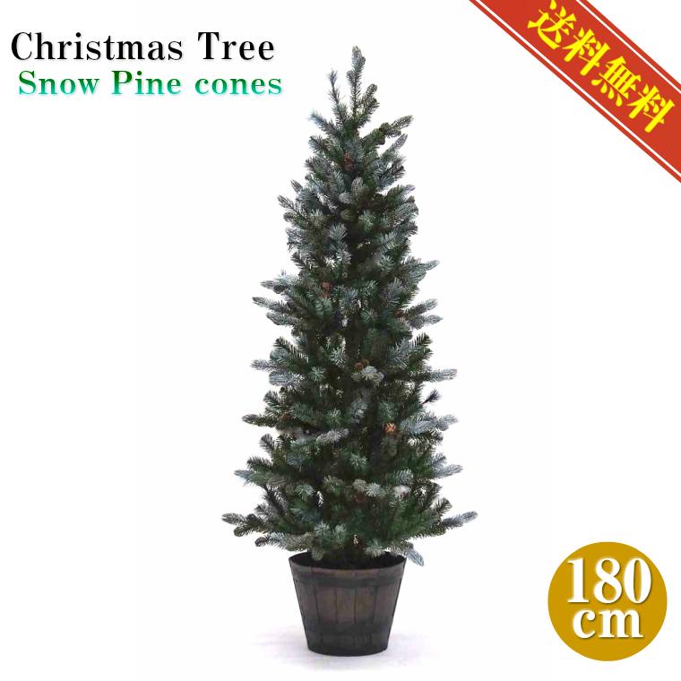 クリスマスツリー180cm【マツカサバスケットスノーツリー/北欧ツリー/送料無料】