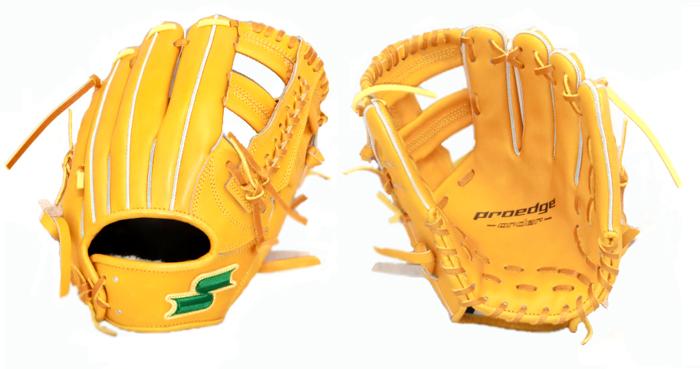 SSK プロ エッジorder 内野手用 野球 硬式グラブ PEO844GKF-37K (ライトオレンジ×タン)