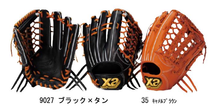 ザナックス トラストエックスシリーズ 外野手用 野球 硬式グラブ BHG-72215-35 (キャメルブラウン)