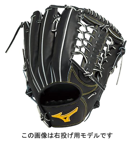 ミズノ <ミズノプロ>スピードドライブテクノロジー【外野手用】 野球 硬式グラブ 1AJGH14107-09H (ブラック)