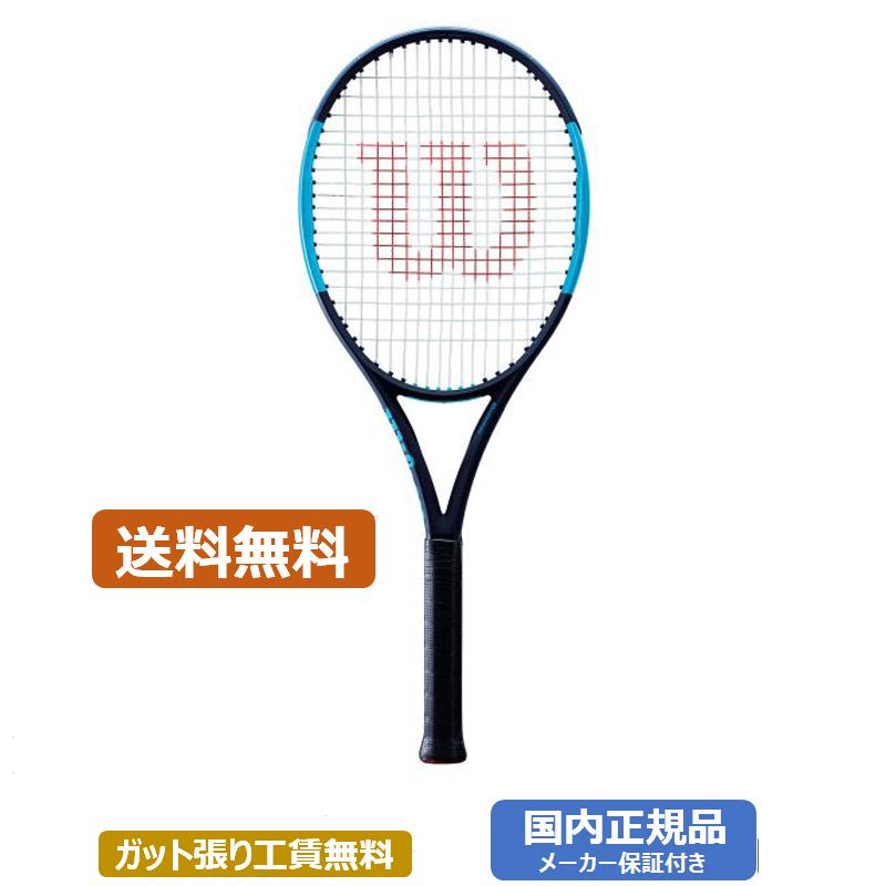 ウィルソン ウルトラ 100 CV 17SS 硬式テニスラケット WRT737320