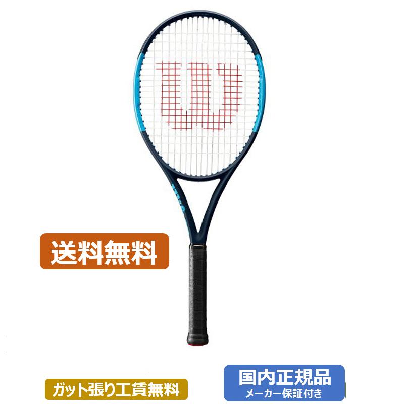 【ふるさと割】 ウィルソン ウルトラ ウルトラ ウィルソン 100 L 17SS 17SS 硬式テニスラケット WRT737420, Billboard e-shop:11f9ed55 --- canoncity.azurewebsites.net