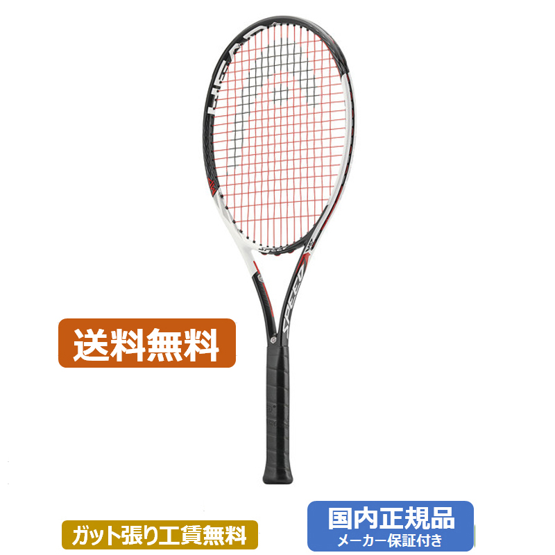 【国際ブランド】 ヘッド グラフェンタッチ スピード ミッドプラス 17SS 硬式テニスラケット 231817, THE CLOCKWORKER 911effc6
