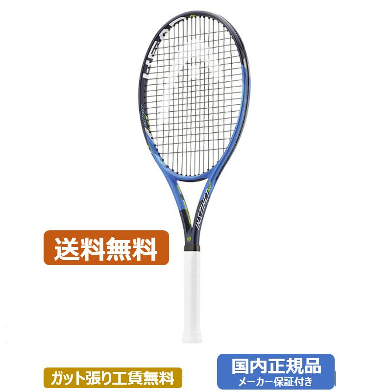 ヘッド グラフェンタッチ インスティンクト ミッドプラス 17SS 硬式テニスラケット 231907