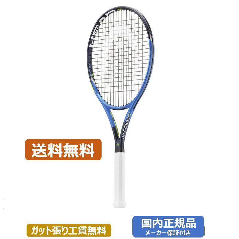 ヘッド グラフェンタッチ インスティンクト S 17SS 硬式テニスラケット 231927