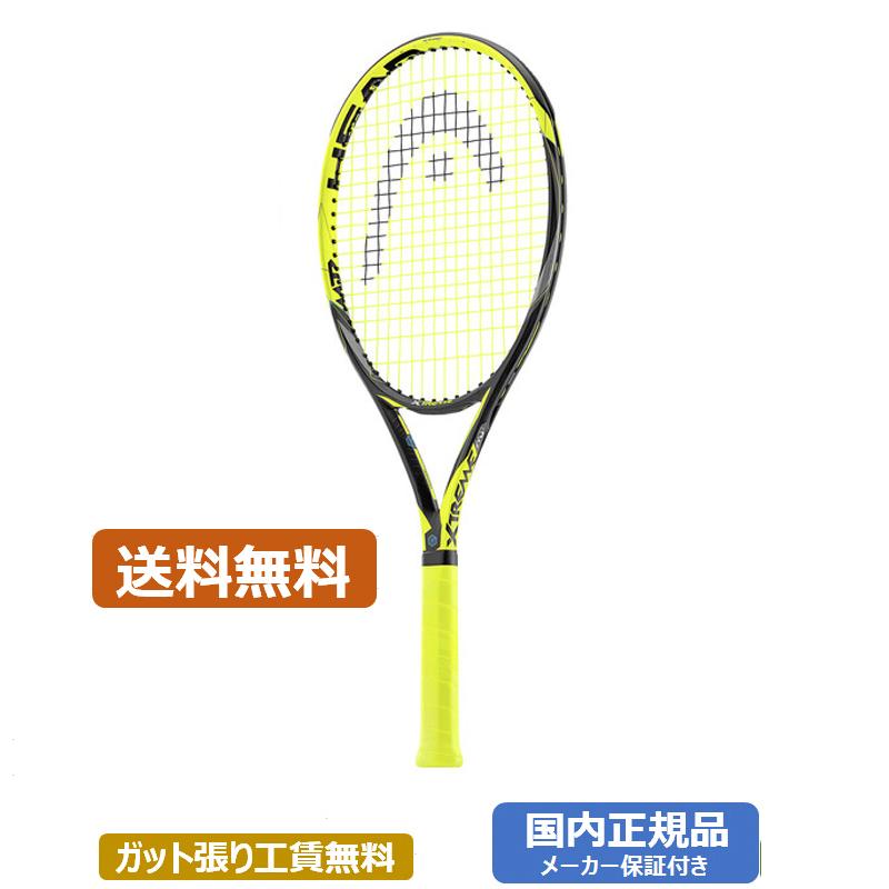 ヘッド グラフィンタッチ エクストリーム ミッドプラス 17SS 硬式テニスラケット 232207