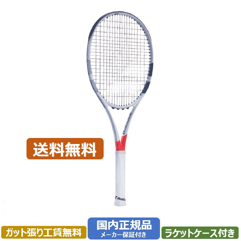 バボラ ピュア ストライク 18/20 17FW 硬式テニスラケット BF101314
