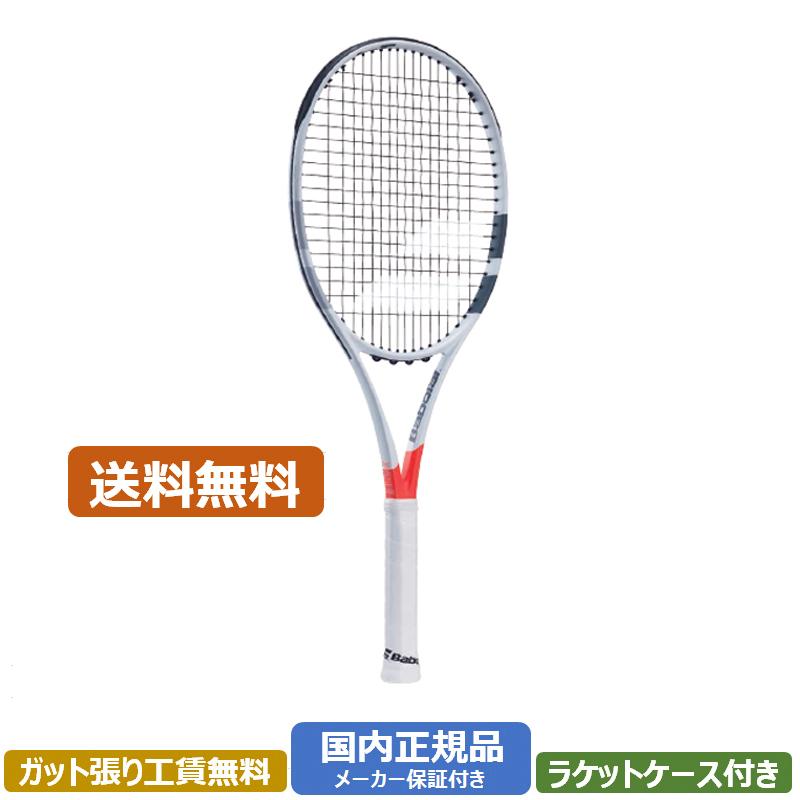 バボラ ピュア ストライク 16/19 17FW 硬式テニスラケット BF101315-WHRD(ホワイト×レッド)