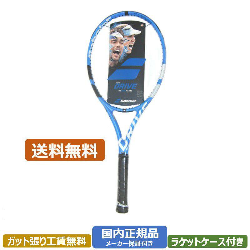 【代引き不可】 バボラ ピュアドライブ 17FW-18SS 硬式テニスラケット BF101335-BL(ブルー), うさうさラビトリー 8116deb4