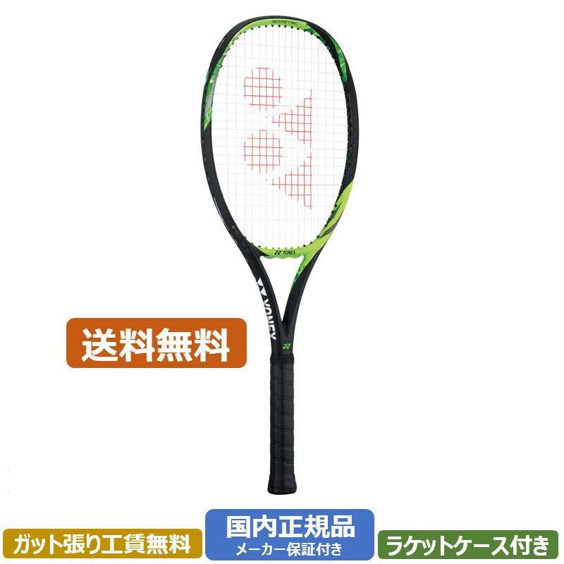 ヨネックス Eゾーン100 17FW 硬式テニスラケット 17EZ100-008(ライムグリーン)