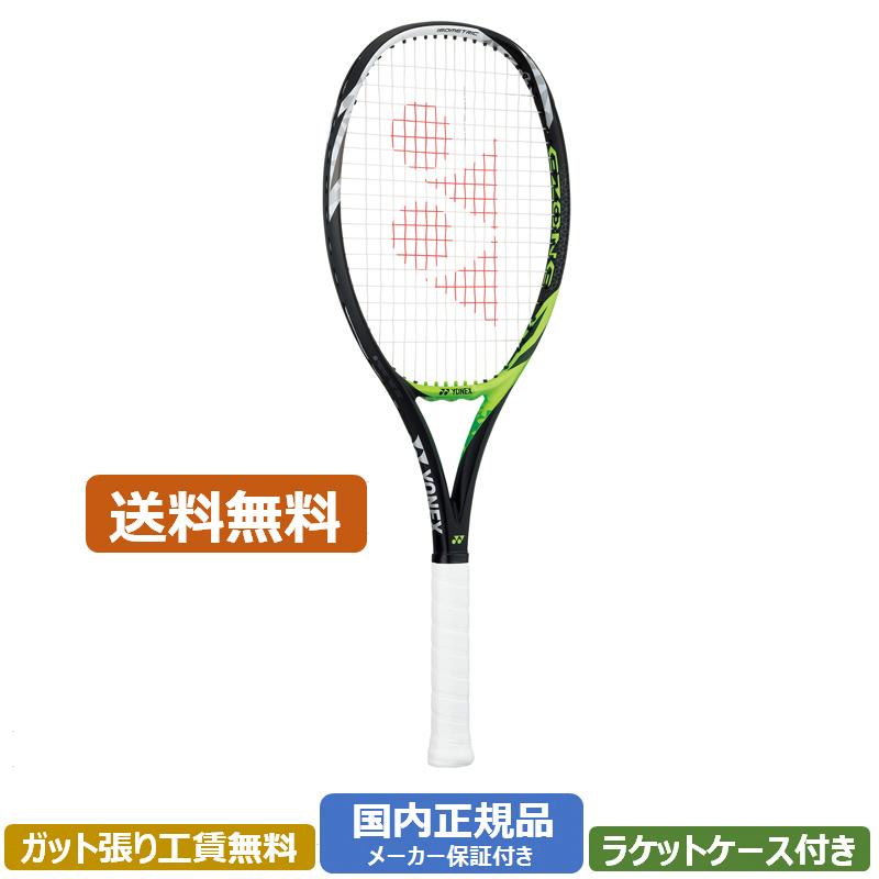 ヨネックス Eゾーンフィール 17FW 硬式テニスラケット 17EZF-008(ライムグリーン)
