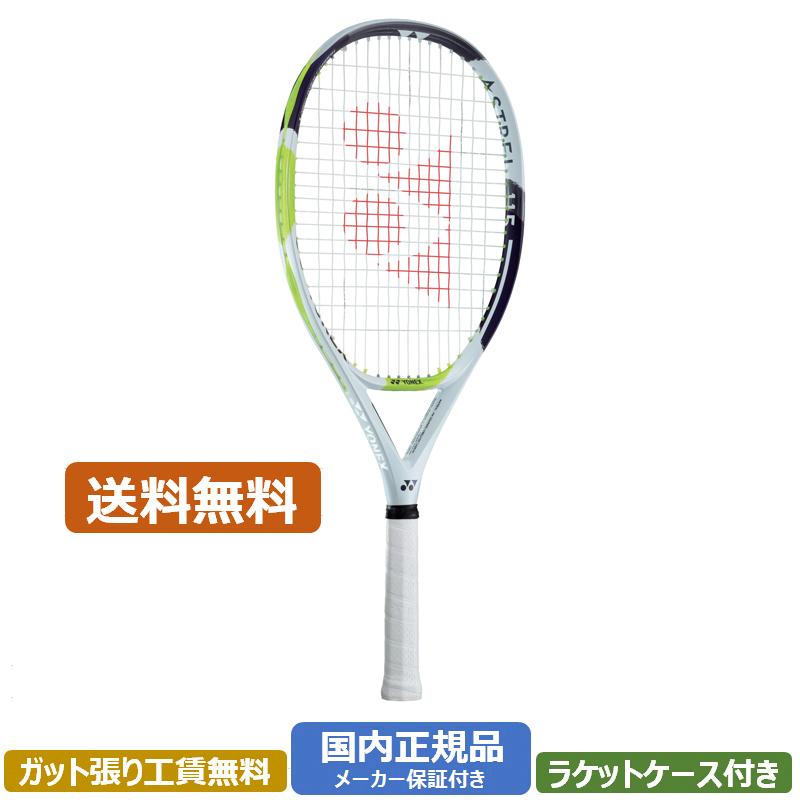 ヨネックス アストレル115 硬式テニスラケット AST115-028(ライトグリーン)