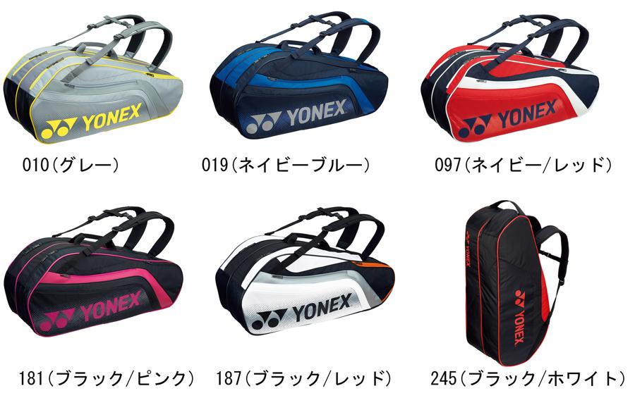 ヨネックス YONEX ラケットバッグ6(リュック付) テニス6本用 17FW テニスバッグ BAG1812R(GRY、NBL、NBL/RD、BK/PI、BK/RD、BK/RD)
