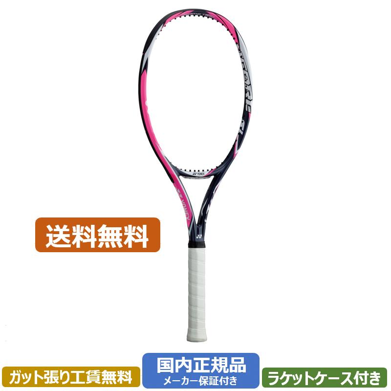 ヨネックス Vコアエスアイスピード 17FW 硬式テニスラケット VCSIS-675(ネイビー/ピンク)