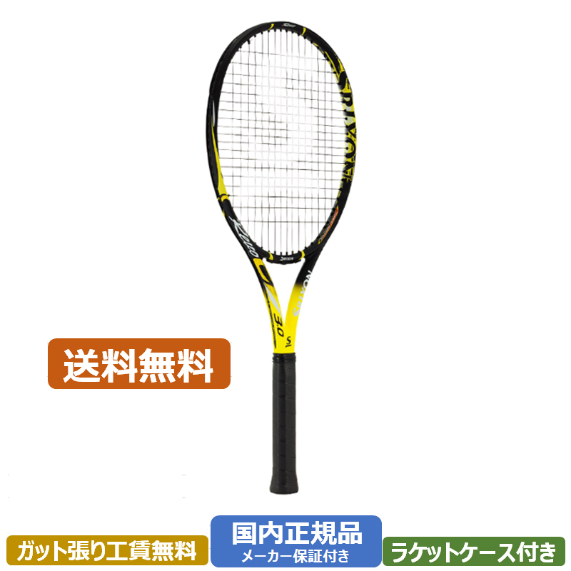 スリクソン レヴォ CV 3.0 17SS 硬式テニスラケット SR21602(ブラック×イエロー)