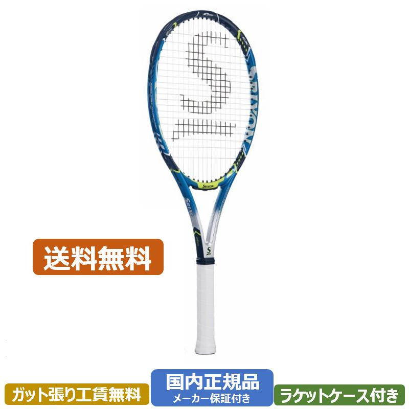 スリクソン レヴォ CX 4.0 17SS 硬式テニスラケット SR21706(シャープブルー)