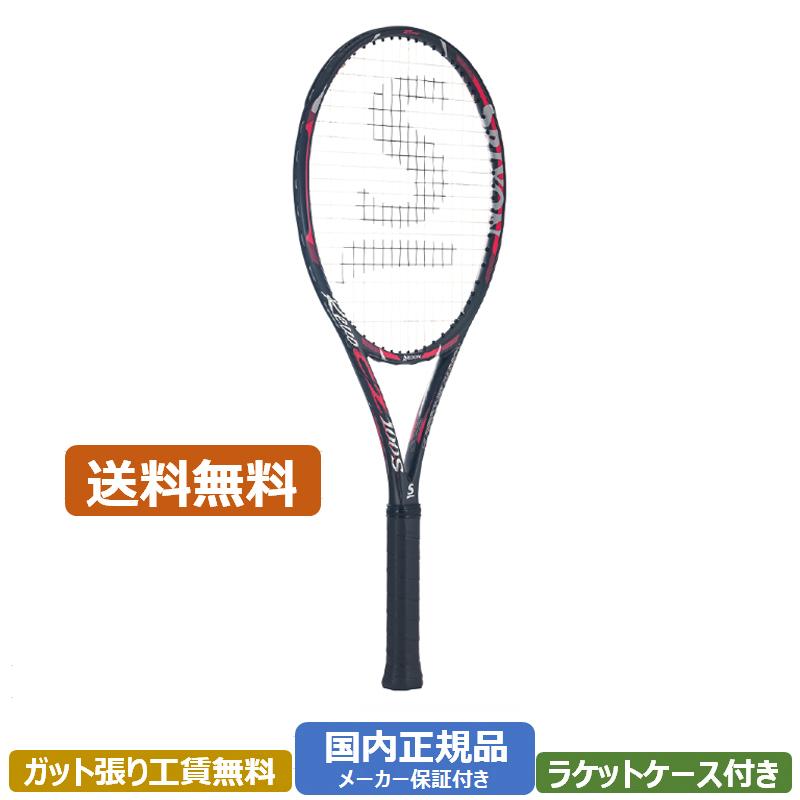 スリクソン レヴォ CZ 100S 17FW 硬式テニスラケット SR21712(フラッシュピンク)