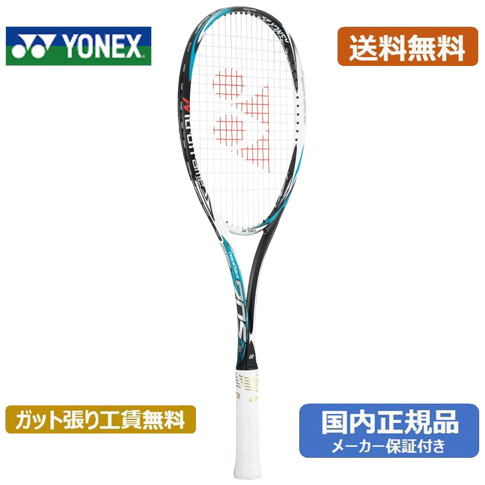 ヨネックス ネクシーガ70S 18SS ソフトテニスラケット NXG70S-449(セルリアンブルー)