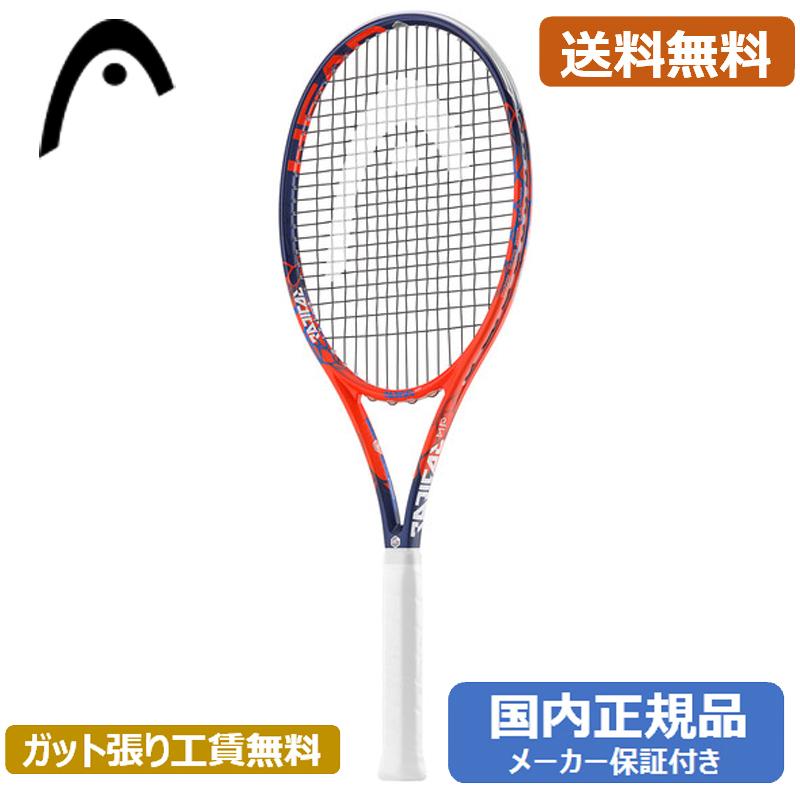 ヘッドHEAD Graphene Touch RADICAL MP グラフィンタッチ ラジカル ミッドプラス 18SS 硬式テニスラケット 232618 (オレンジ/ネイビー/ホワイト)