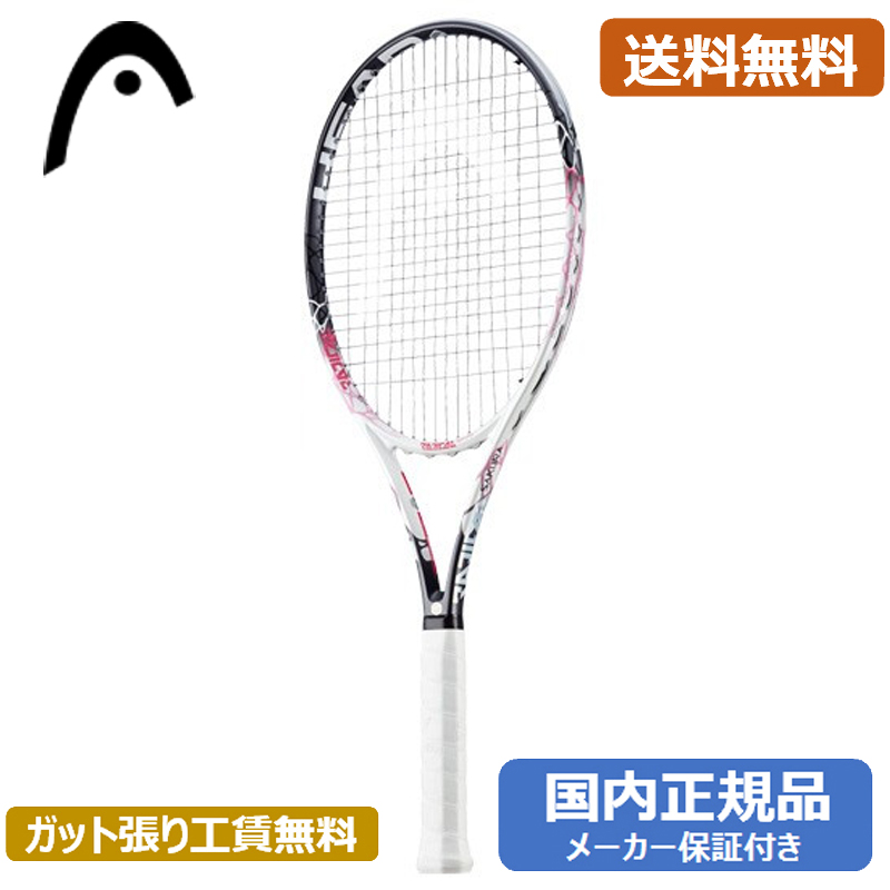 ヘッドHEAD Graphene Touch RADICAL SAKURA グラフィンタッチ ラジカル サクラ 硬式テニスラケット 233928 (ライトピンク/ホワイト/ブラック)