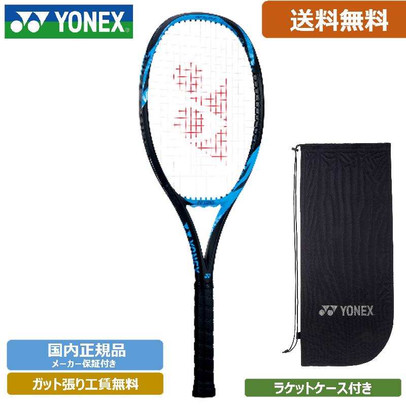 ヨネックス YONEX Eゾーン100 18SS 硬式テニスラケット 17EZ100-576 (ブライトブルー)
