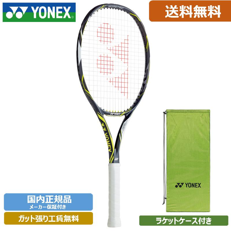 ヨネックス YONEX Eゾーン ディーアール ライト 硬式テニスラケット EZDL-286 (ダークガン/ライム)