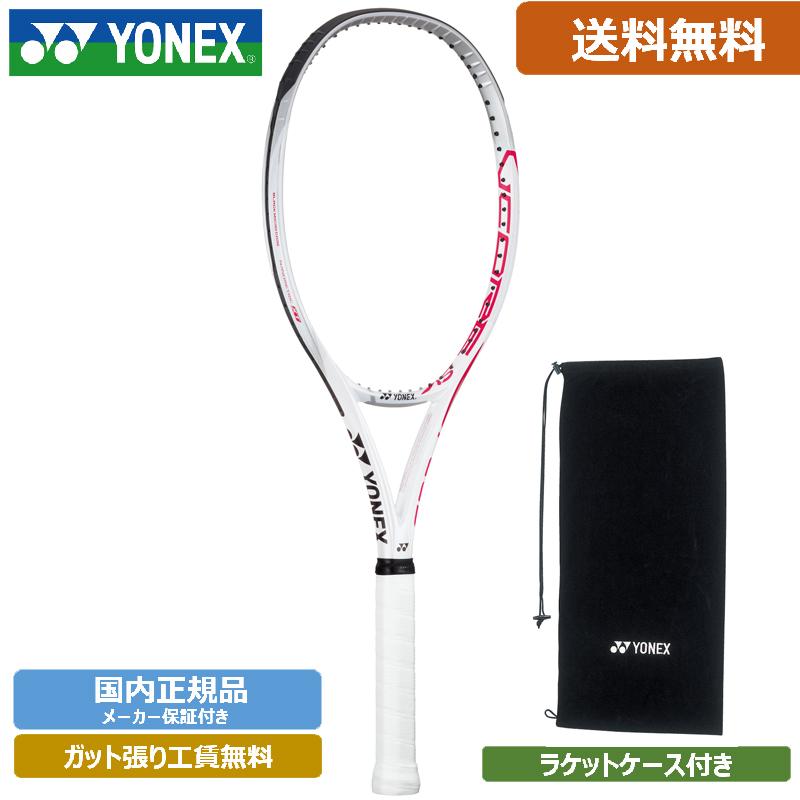 一番の ヨネックス YONEX SV Vコア VCSVS-562 SV スピード 18SS 硬式テニスラケット VCSVS-562 (クリアレッド スピード/ホワイト), tem:03b71a3e --- business.personalco5.dominiotemporario.com