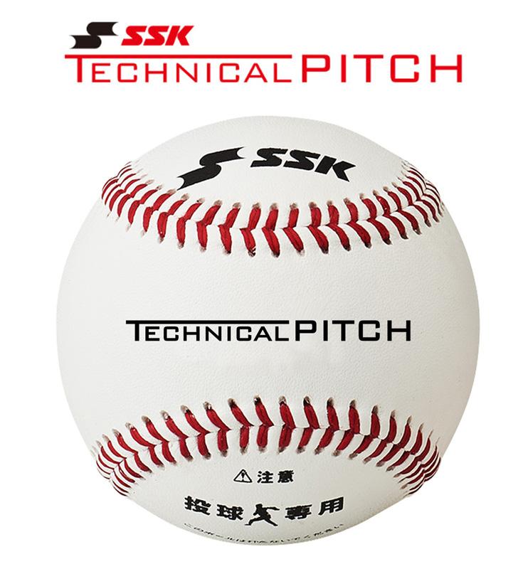 SSK TECHNICALPITCH(SSK テクニカルピッチ) 投球測定トレーニングボール TP001