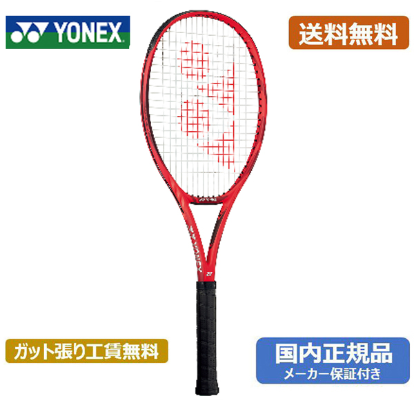 ヨネックス YONEX Vコア 98 硬式テニスラケット 18VC98-596 (フレイムレッド)