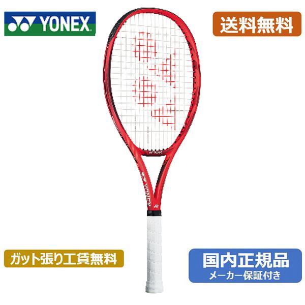 ヨネックス YONEX Vコア エリート 硬式テニスラケット 18VCE-596 (フレイムレッド)