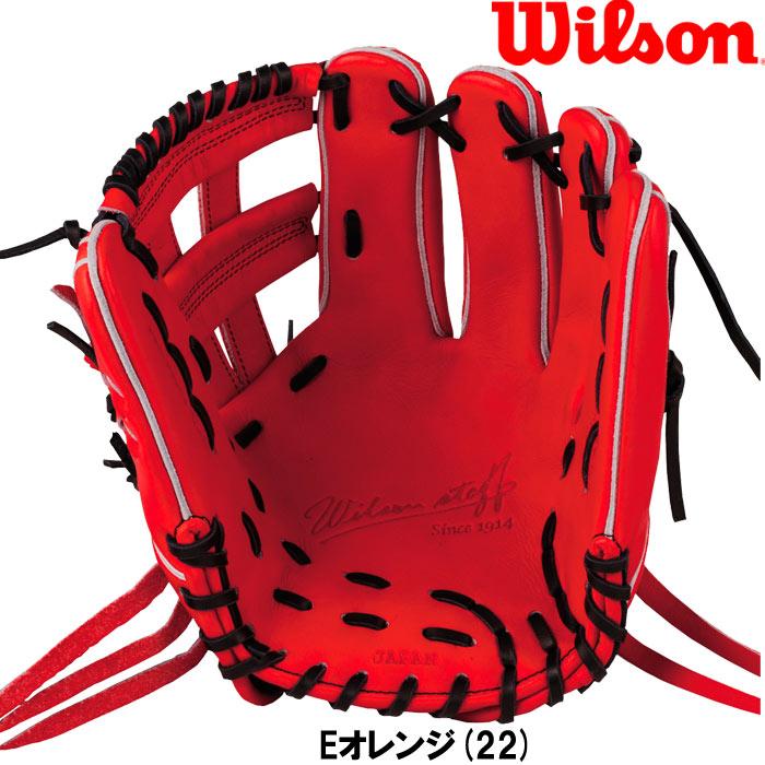Wilson ウィルソン wtahwed5d-22 【グラブ グローブ】野球 硬式用グローブ(内野手用) 22 Eオレンジ